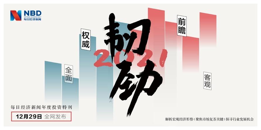 电银付pos机(dianyinzhifu.com):奇了!这家万亿农商行排队近一年,却在上会前一天突然撤回IPO申请 第1张