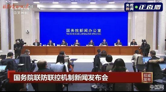 中国新冠病毒疫苗上市,全民免费接种! 关于疫苗想了解的都在这里