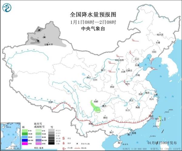 电银付官网(dianyinzhifu.com):元旦假期天下雨雪稀疏气温反弹 局地累计升温达10℃ 第2张