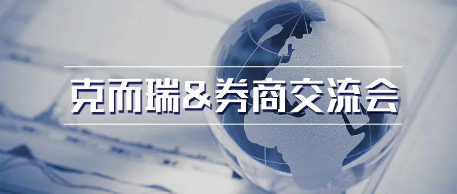 usdt第三方支付(caibao.it):12月百强房企销售和地产基本面研判――兴业证券&克而瑞研究