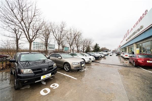 小柠拍大连二手车拍卖中心成立一周年