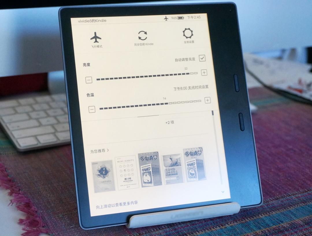 电银付加盟(www.dianyinzhifu.com):数字阅读这几年,看Kindle觅光生长 第8张