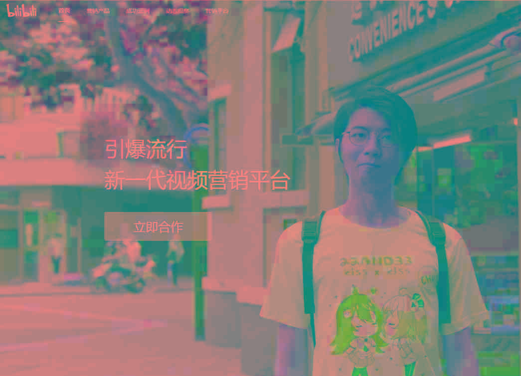 usdt充值接口(www.caibao.it):B站或打响2021年赴港上市第一枪,明星企业为何青睐港交所?