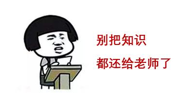 收购usdt(www.caibao.it):互联网保险新规解读(一):今后没有第三方