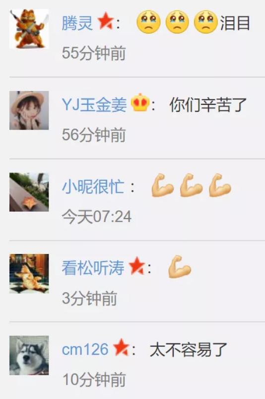 usdt自动充提教程网(www.6allbet.com):这就是中国人的气力!