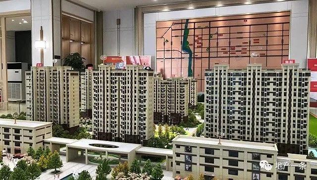 燕郊楼市新房成交量大涨,但二手房价跌至5年新低