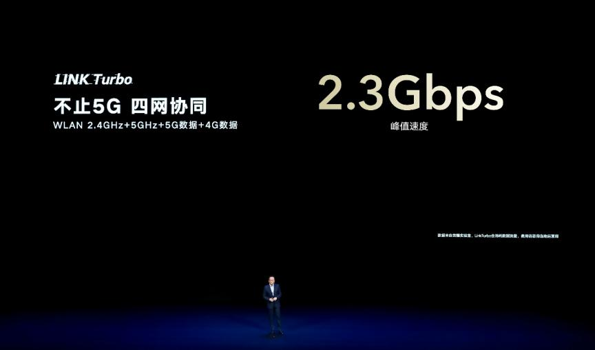 荣耀V40正式发布:10 亿色视网膜级超感屏 3599元起