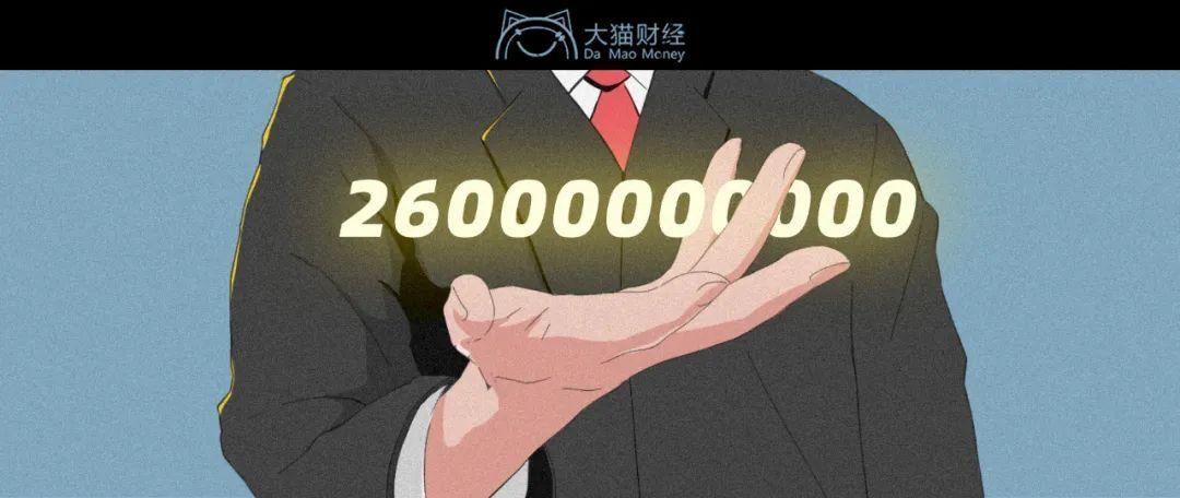 260亿战投成最强催化剂!恒大汽车股价爆发在即......