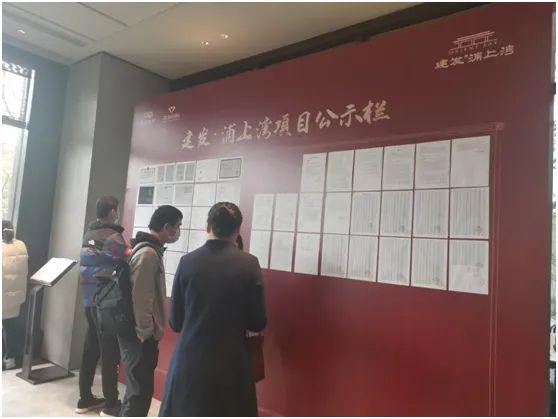 实探:上海新房摇号新规落地,首批新盘来了