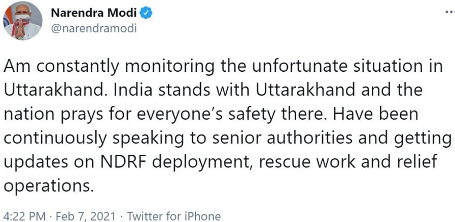 """极不平静!印度遭遇""""喜马拉雅海啸"""",或致超150人丧生!30万农民抗议新德里,新冠和禽流感蔓延,还扛得住吗?"""