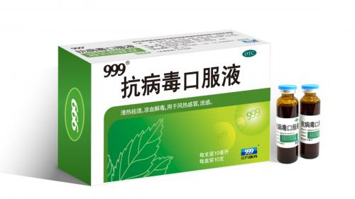 预防寒潮更要防流感 今冬抗病毒口服液不可或缺