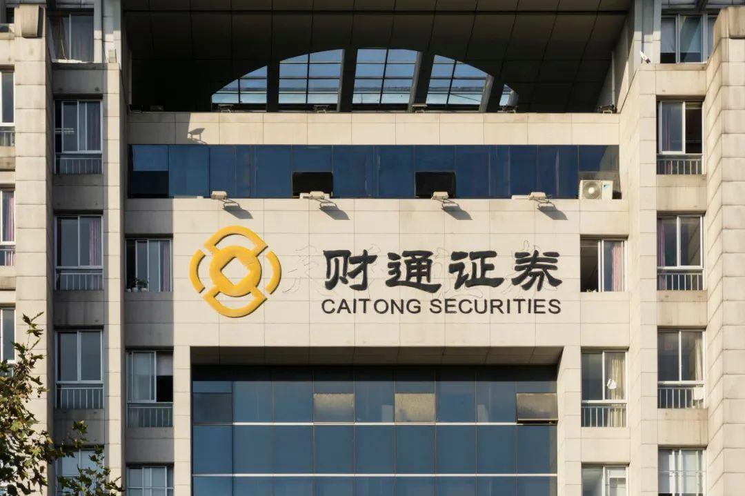 http://www.weixinrensheng.com/caijingmi/2584188.html