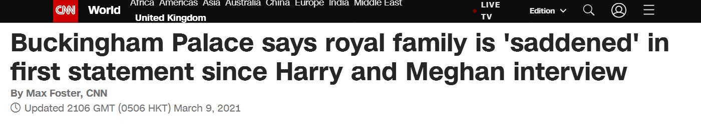 打破沉默!英国王室回应哈里夫妇爆料:会严肃对待,私下处理