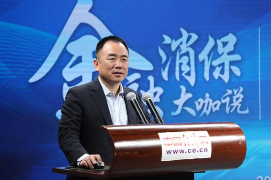 中国平安集团品牌部总经理陈遥