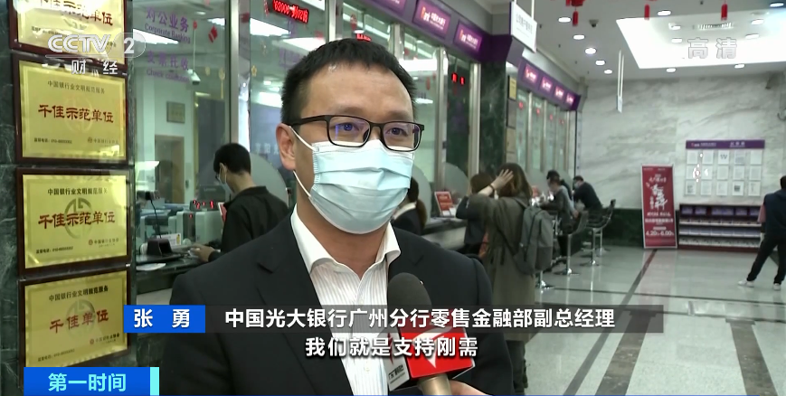 借钱凑首付买房的哭了 广州放大招:找父母借 也要倒查半年