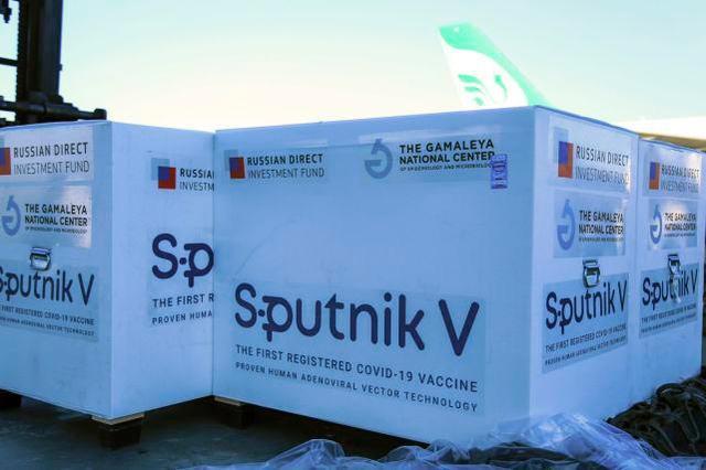 欧盟高官称不要俄疫苗,制造商:有偏见就直说,我们去救其他国家