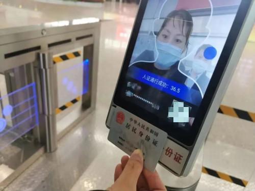 """出行防疫两不误!眼神科技助力智慧机场引领旅行""""后疫情时代""""!"""