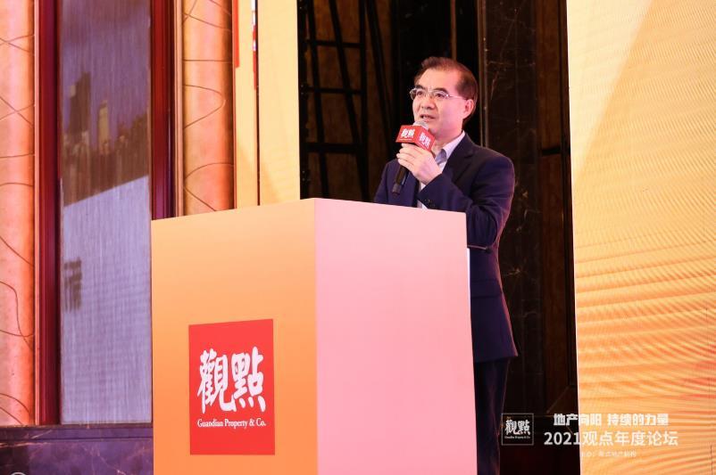 现场丨吴建斌:未来城市更新或成土地获取第一途径