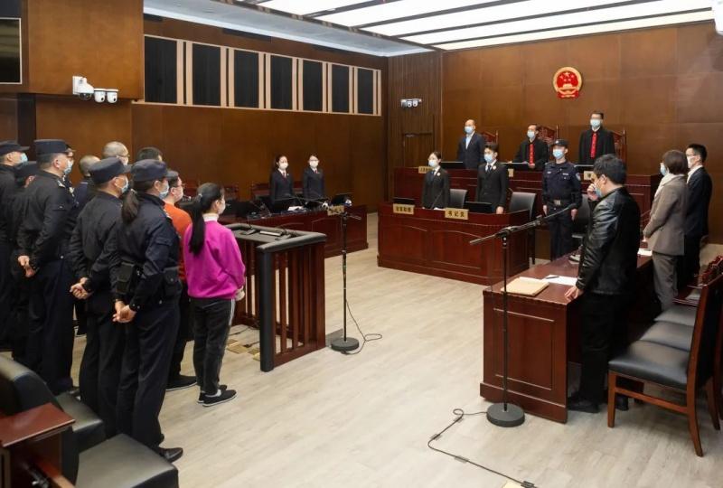 永利宝非吸案一审宣判:非法集资近百亿,主犯被判无期徒刑