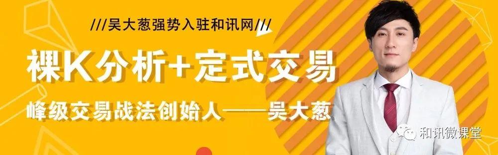吴大葱:再创新高,螺纹钢挑战5000元/吨