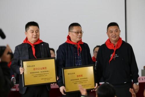 聚爱圆梦:亿企赢代账联盟助学皖西