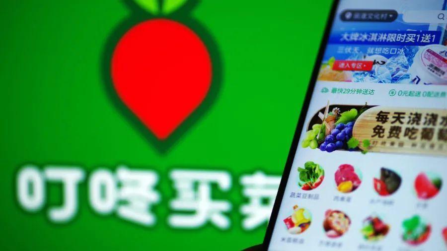叮咚买菜完成7亿美元D轮融资,生鲜商品SKU累计超10000个