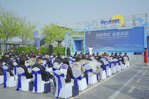 易显科技战略合作伙伴东方时尚新能源智慧驾培园区正式启用