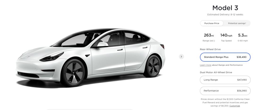 特斯拉又涨价了!这款Model 3 涨价1000美元,等等党要哭了?