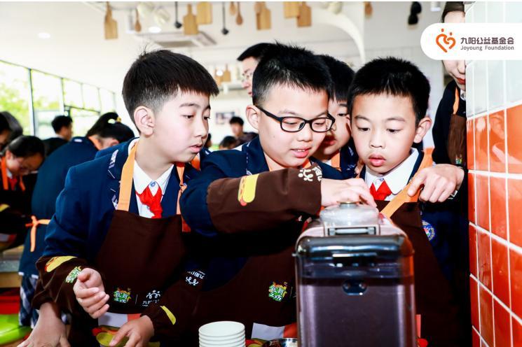九阳食育工坊:让每一个孩子拥有维护终身健康能力