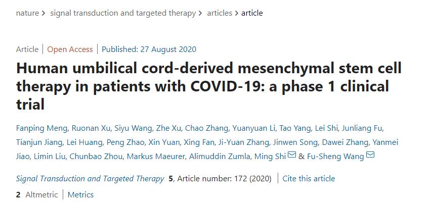 我国首个!《间充质干细胞治疗新型冠状病毒肺炎专家共识》正式发布