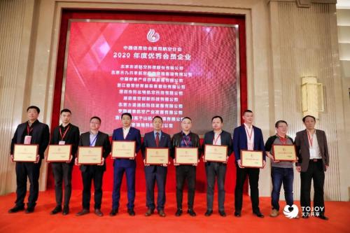 中国智慧通航发展高峰论坛在京举办 共享经济创新业态成为最大亮点