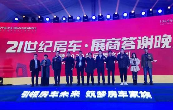 """实力""""刷屏"""" 第21届北京国际房车露营展多美达无处不在"""