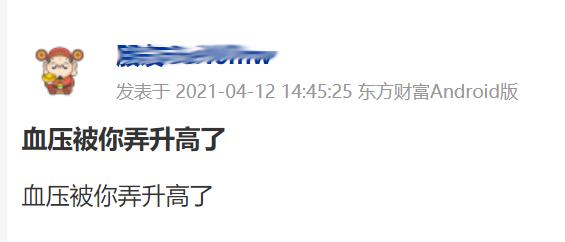 """股民炸锅!业绩暴增13倍,居然跌近6%!""""周期之王""""也杀跌8%!炒股不看业绩?大变盘要来了?"""
