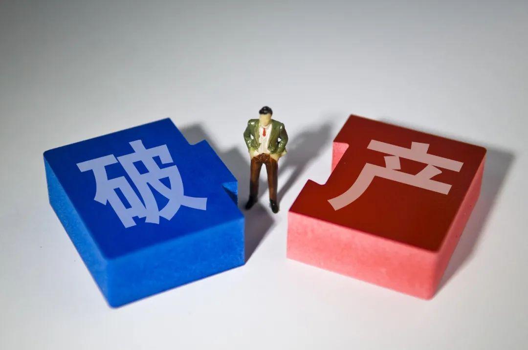深圳个人破产条例实施首月,8人破产申请获受理