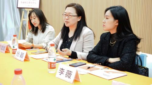 高顿教育与天津外国语大学成立金融财会教育中心