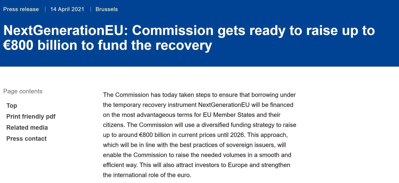欧盟公布8000亿欧元举债方案预计30年还清 投资绿色能源、数字化转型