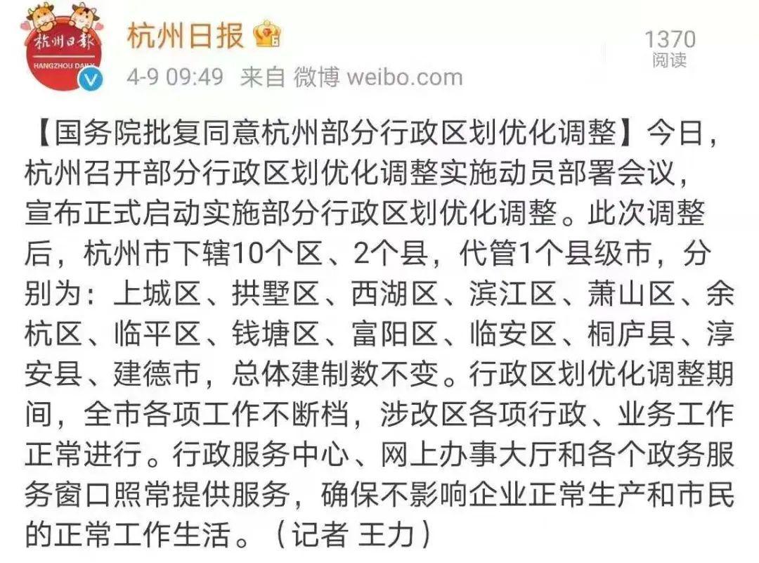 房价还要涨?2021年杭州楼市趋势和买房策略