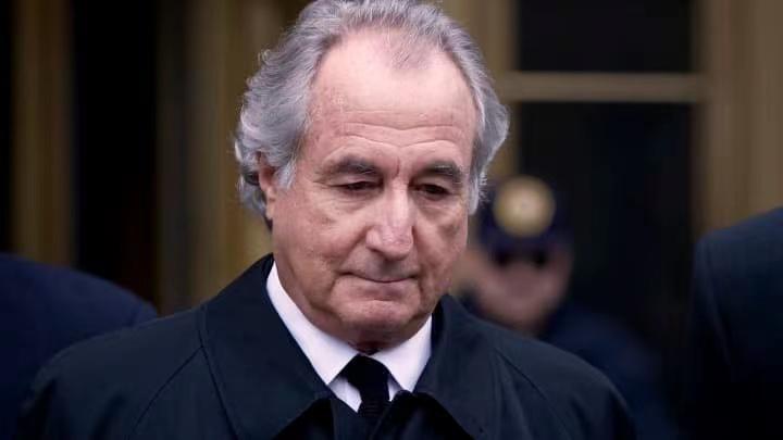 曾被判150年!美国史上最大庞氏骗局主谋麦道夫离世,诈骗约650亿美元,受害者多达3.7万人