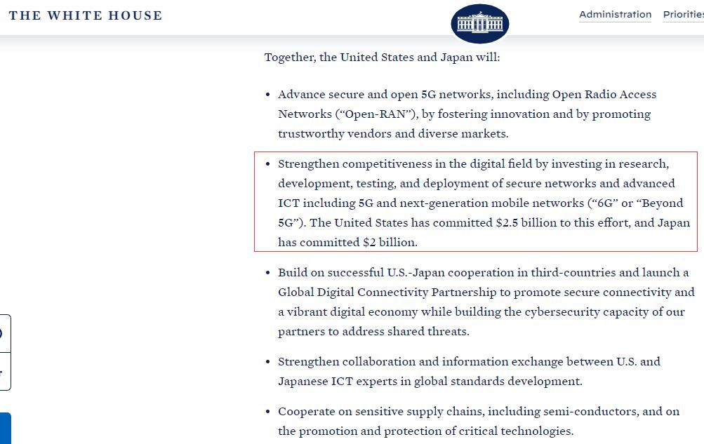又比着中国?美日称要共同拿出45亿美元 研究5G、6G技术