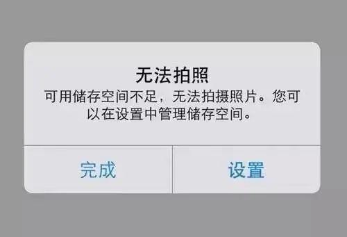 "128G实际可用仅112G,手机也有""公摊面积""?岳云鹏质疑的问题,上海消保委回应了"
