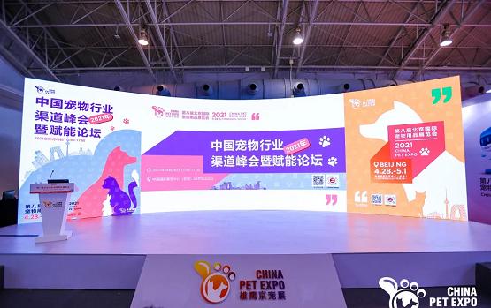 单日参观人次超3.5万人,火爆京城的第八届雄鹰京宠展盛大开幕!