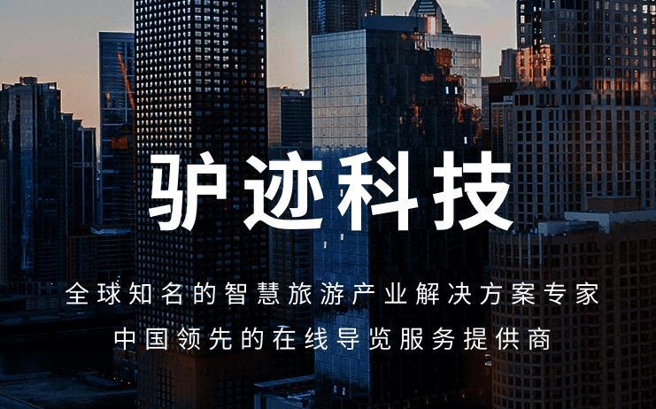 NEXION TECH(08420.HK)预期3个月亏损大减
