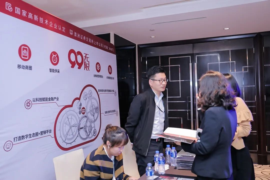 上海瀚之友信息技术服务有限公司荣获最佳金融数字化创新服务商奖