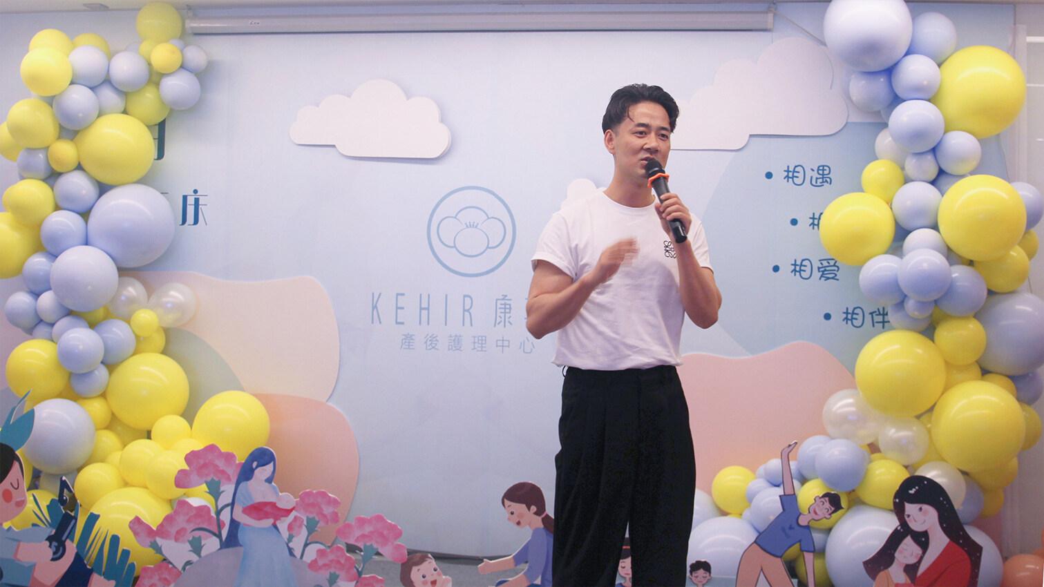 """""""相知相伴,护一生""""康喜月五周年店庆如约而至!"""
