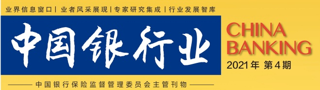 人口发展战略_中共中央政治局:要深化国家人口中长期发展战略和区域人口发展