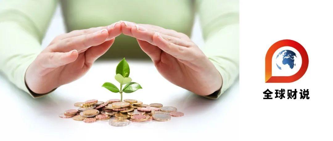 素昧平生,如何托以千金?22万亿公募基金怎样保护中小投资者? 全国投资者保护日