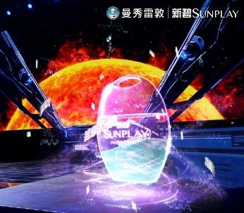 曼秀雷敦新碧紫光屏全球首发 携手G.E.M.邓紫棋玩转太阳
