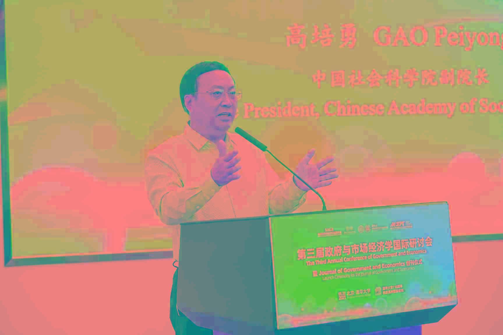高培勇:经过疫情,中国宏观经济政策配置更加以市场主体为中心