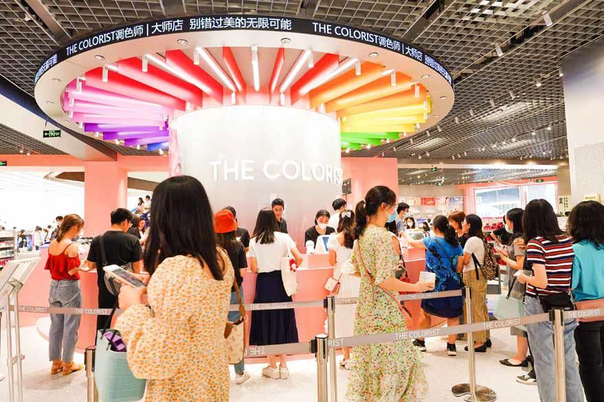 """加速迭代,这家美妆集合店打造了1500平米""""标杆级大师店"""""""