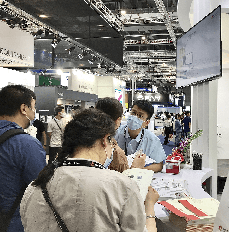 3D打印行业领导者:深圳华阳新材料|亮相 2021(TCT Asia)